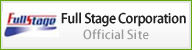 Full Stage Corporation Official Site